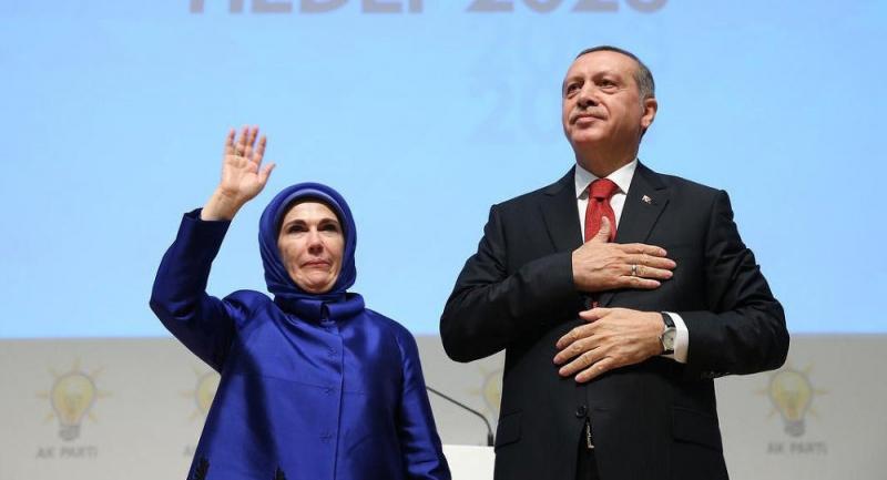 Erdoğan'ın Adı Rize'de Ensar Vakfı'nın Yurduna Verildi