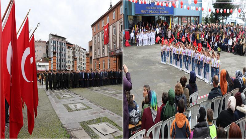 23 Nisan Ardeşen'de Düzenlenen Törenlerle Kutlandı