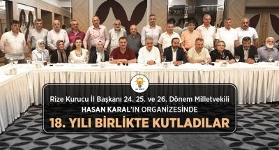 AK Parti Rize Kurucular Kurulu 18. Yıldönümünde Birarada