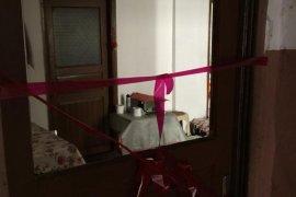 Rize'de Yaşlı Kadın Evinde Ölü Bulundu