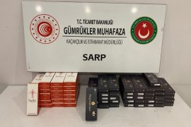 Sarp Sınırından 36 Bin TL'lik Malzeme ile Kaçacaktı