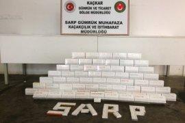 Sarp Sınır Kapısın'da 600 Bin TL'lik Kaçakçılık
