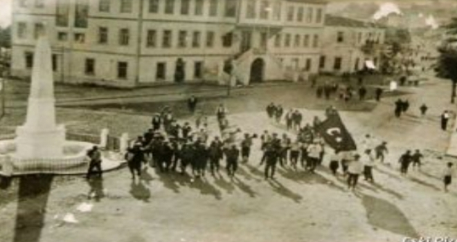 CHP Rize'den 2 Mart Rize'nin Kurtuluşu Mesajı