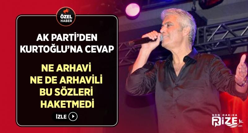 AK Parti'den Cengiz Kurtoğlu'nun Sözlerine Cevap